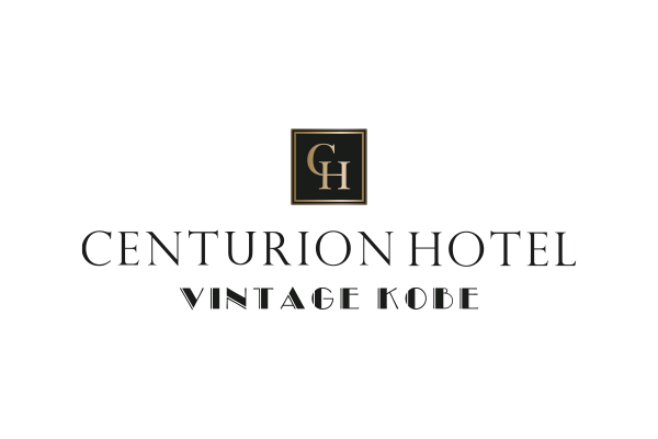 サウナリゾートオリエンタル神戸 (センチュリオンホテル ヴィンテージ神戸)